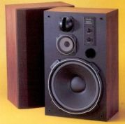 15 Inches of Bass-Thumping Walnut-Encased Audio Bliss!